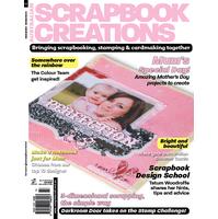SCR077_cover_m